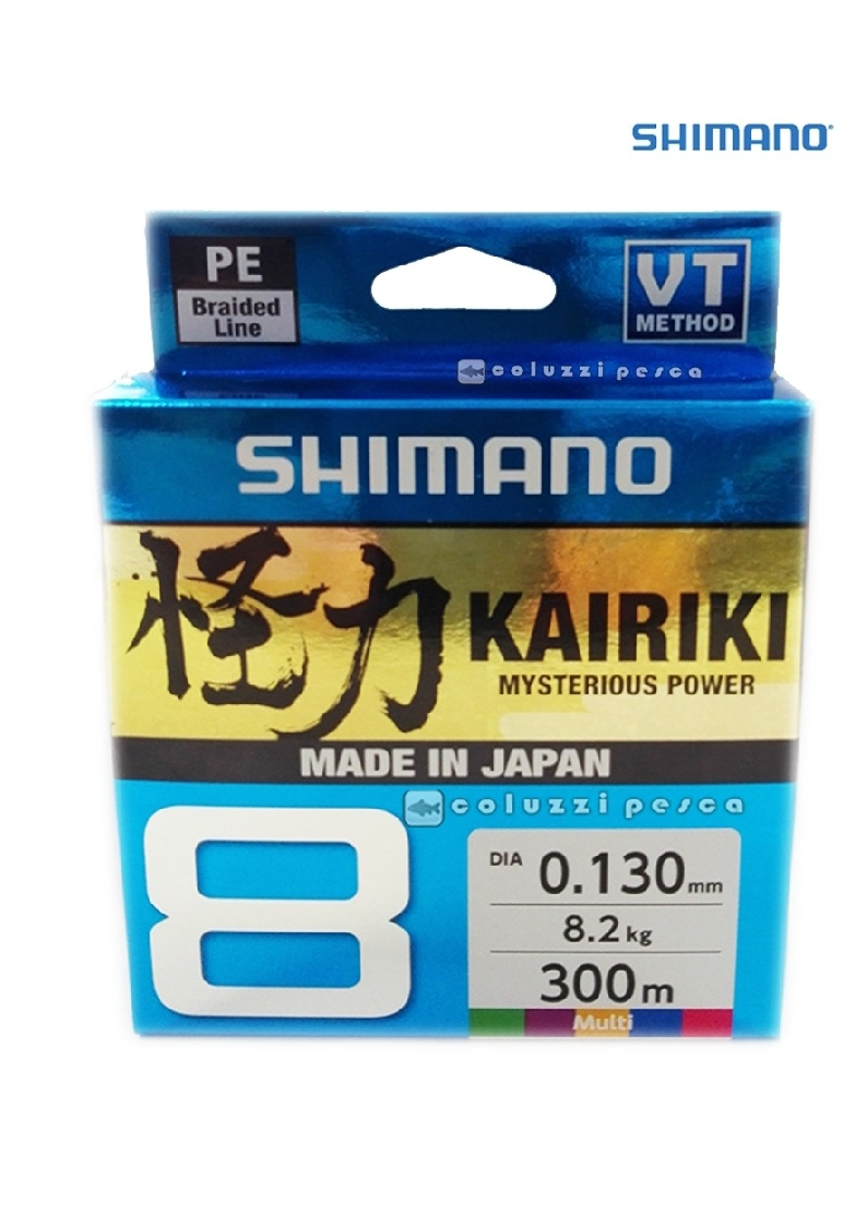 Shimano Kairiki 8  braided line 300m colore Multicolor NEW