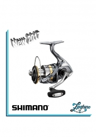 MULINELLO SHIMANO ULTEGRA FB NEW 20