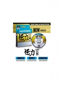 Shimano Kairiki SX8 braided line colore STEEL GRAY (MS)