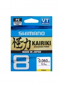 Shimano Kairiki 8  braided line 150m colore Yellow NEW
