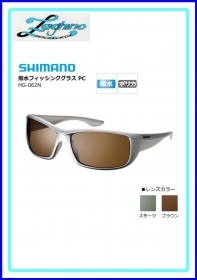 SHIMANO repellent water fishing glass cod. HG-062NSTI / Polarized